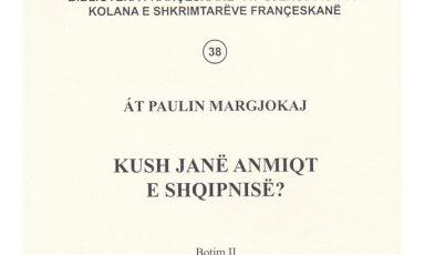 kush-jane-anmiqt-e-shqipnise