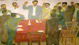 partia komuniste