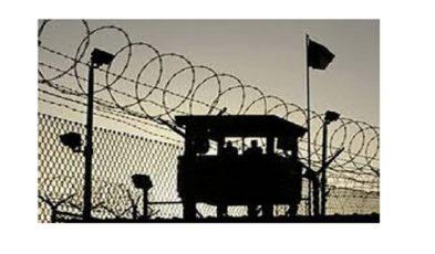 106 vjec ne burg