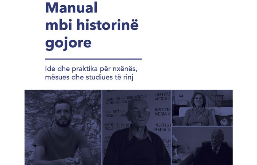 Manual IDMC_web