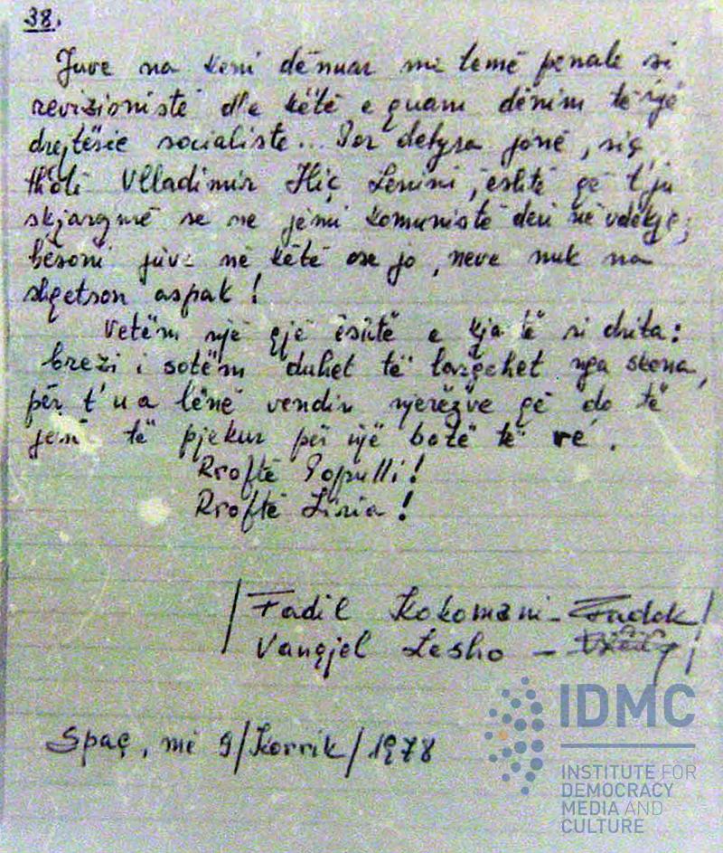 Letra e Kokomanit dhe e Lezhos, fundi