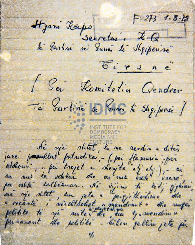 Letra e Kokomanit dhe e Lezhos